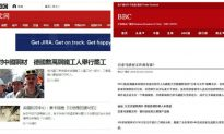 There's a BBC in China and It is Not Happy Being Called a Copycat