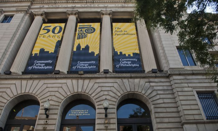 Community College of Philadelphia Mint Building decorated with banners celbrating the College's 50th Anniversary. Building was formerly the Third Philadelphia U.S. Mint. (CCPedu/Wikimedia, CC BY-SA)