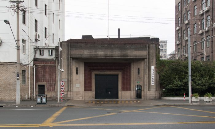 The front entrance to Tilanqiao Prison in Shanghai. (CC BY-SA 4.0)