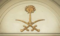 Saudi Arabia—a Kingdom in Retreat