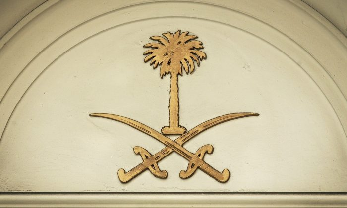 The Saudi royal crest is seen on the Saudi Arabian embassy in London on Aug. 1, 2005. (Bruno Vincent/Getty Images)