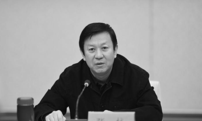 Zhang Yue, security boss of Hebei Province, has been placed under investigation by the Party's disciplinary agency. (Xilu)