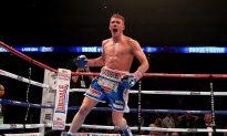 Nick Blackwell: Injured British Boxer Says He Will Retire