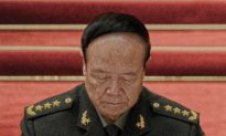 Guo Boxiong's Trial Is a Step Toward Arresting Jiang