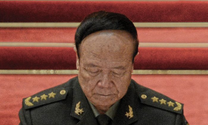 Guo Boxiong at the closing of the18th Communist Party Congress at the Great Hall of the People in Beijing on Nov 14, 2012. (Goh Chaihin/AFP/Getty Images)