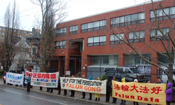 Falun Gong practitioners gather in front of the Chinese consulate in Toronto on April 25, 2016, to commemorate Falun Gong's peaceful protest 17 years ago, on April 25, 1999, when 10,000 practitioners gathered in Beijing to call on the regime to allow them to practise their faith free from harassment. (Jimmy Pizolinas)