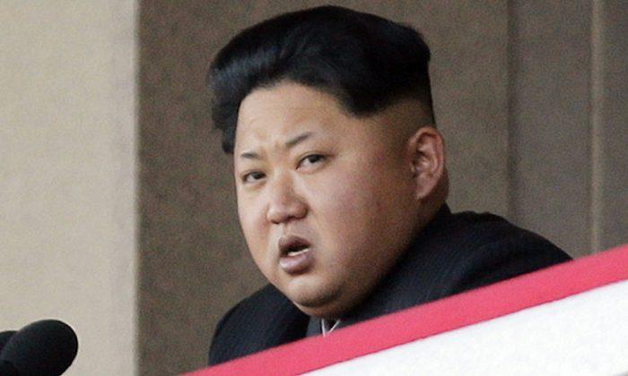 North Korean leader Kim Jong-un delivers remarks at a military parade in Pyongyang, North Korea, on Oct. 10, 2015. (AP Photo/Wong Maye-e)