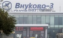 10-Year-Old Russian Girl Flies Without Plane Ticket or ID