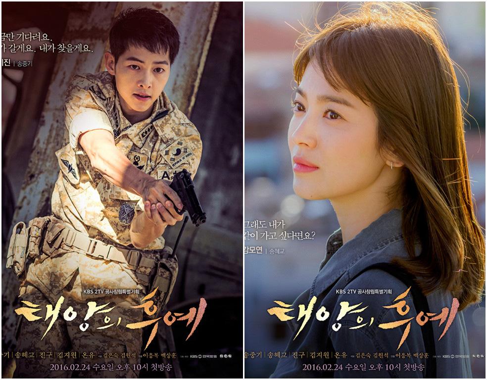 Drama Series Gives Boost to Korean Economy