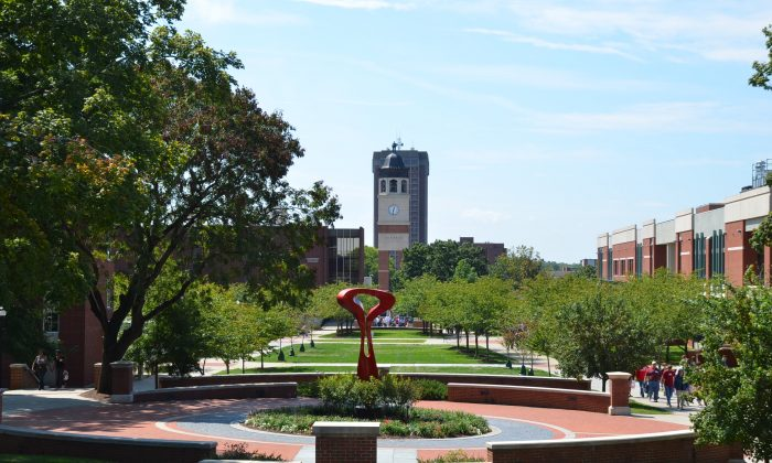 View from the middle of Western Kentucky University campus in Bowling Green, Ky. (Bbadgett/Wikimedia, CC BY-SA)