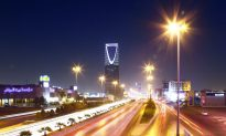 Moody's Downgrades Saudi Arabia on Lower Oil Prices