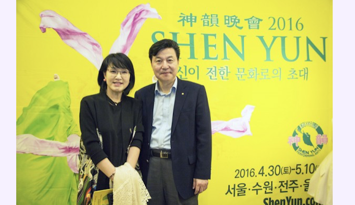 South Korean Professor: No Words Can Describe Shen Yun's Magnificence
