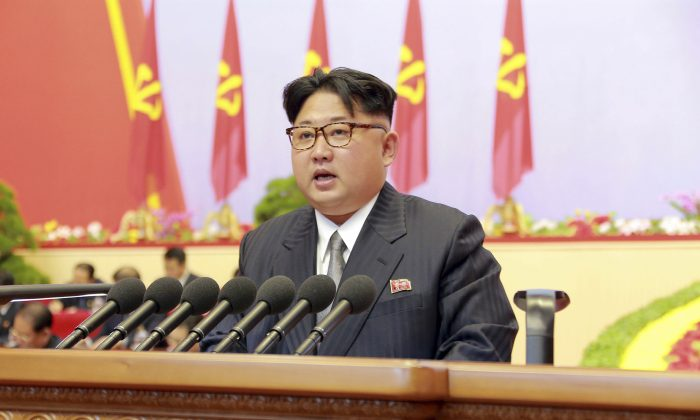 In this May 8, 2016, photo taken and distributed by the North Korean government, North Korean leader Kim Jong Un speaks during the party congress in Pyongyang, North Korea. Independent journalists were not given access to cover the event depicted in this photo,distributedvia the Korean Central News Agency and the Korea News Service. (Korean Central News Agency/Korea News Service via AP) JAPAN OUT UNTIL 14 DAYS AFTER THE DAY OF TRANSMISSION