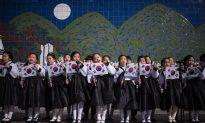 Korea's Next Generation