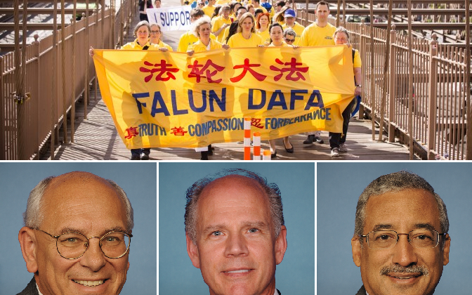 New York state congressmen Paul D. Tonko (L) and Daniel Donovan, Virginia Congressman Bobby Scott, and Falun Gong practitioners taking part in an event on Brooklyn Bridge in 2015. (U.S. Congress and Minghui)