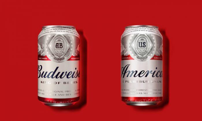 (Courtesy: Budweiser)
