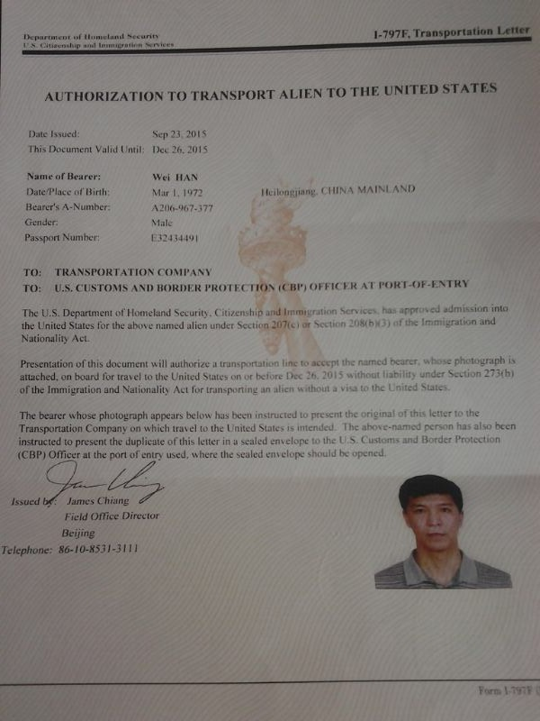 Document issued by Department of Homeland Security. (Courtesy of Lu Shiyu)