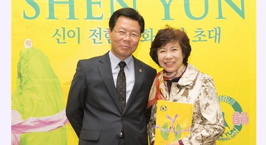 South Korean City Councilor Couple Deeply Moved by Shen Yun