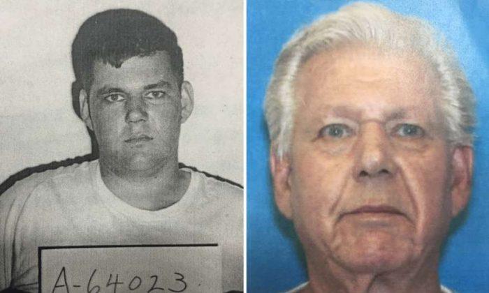 Undated photos of Robert E. Stackowitz (Georgia Department of Corrections)