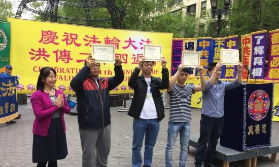 Nearly 10,000 in New York Support 237 Million Chinese Who Have Quit the Chinese Communist Party