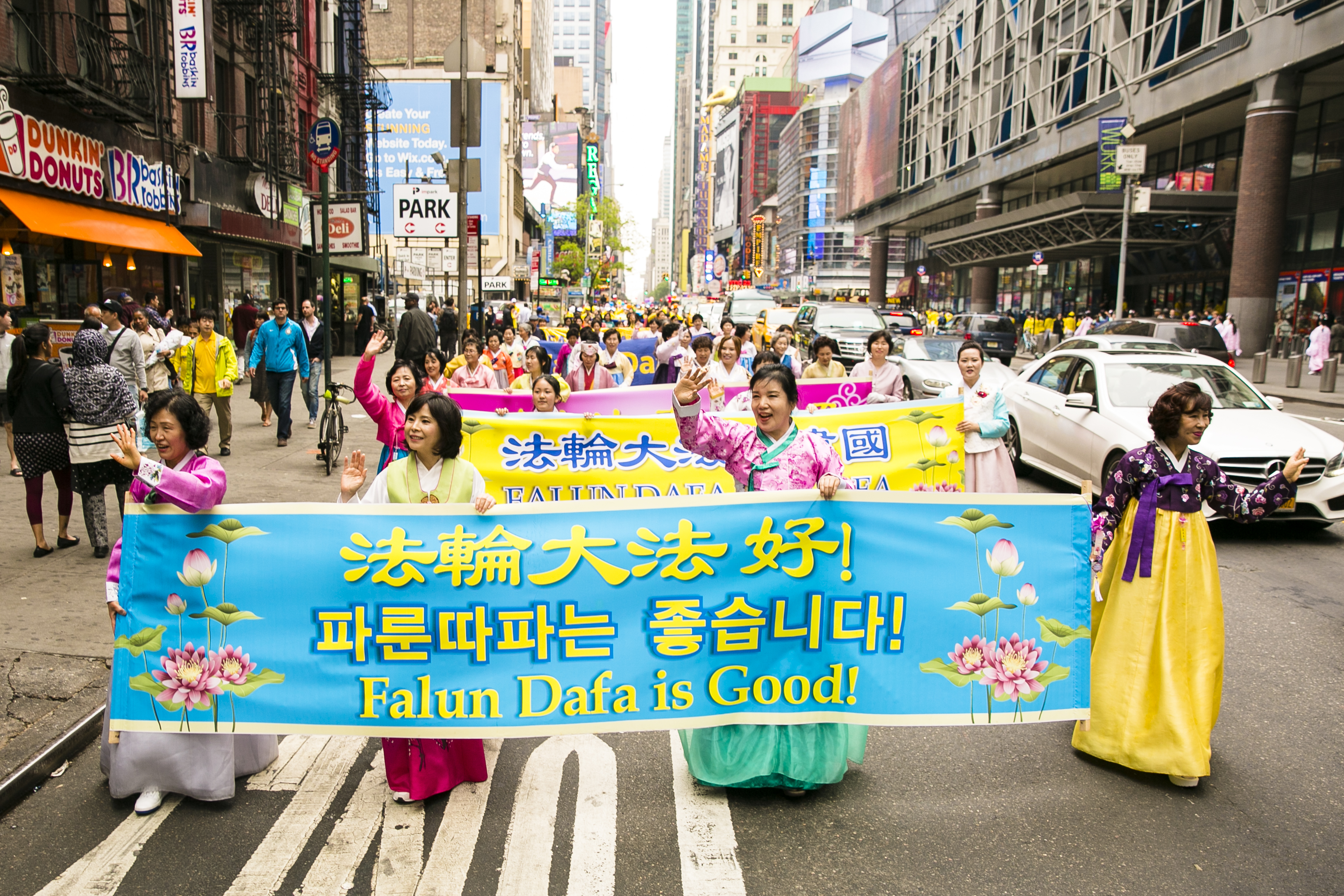 Around 10,000 Falun Gong practitioners march in the World Falun Dafa parade in New York on May 13, 2016. (Samira Bouaou/Epoch Times)