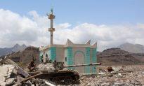 Suicide Bombing Kills 25 in Southern Yemen