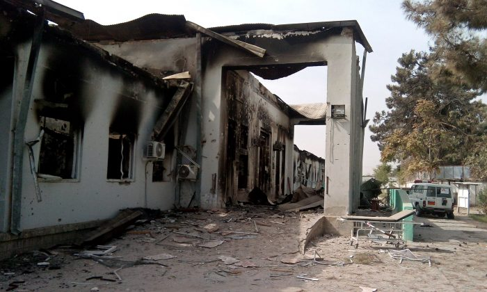 The damaged hospital in which the Medecins Sans Frontieres (MSF) medical charity operated is seen on October 13, 2015 following an air strike in the northern city of Kunduz. (STR/AFP/Getty Images)