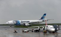 EgyptAir Black Box Will Stop Emitting Signals on June 24