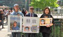 Former Judge Kicks Off Hunger Strike Relay in New York for Chinese Activist