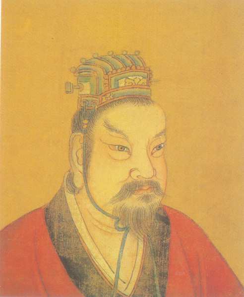 A Qing Dynasty era depiction of Emperor Yao. (Public Domain-US)