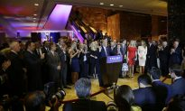Officials Investigate Trump's Use of Trump Tower Atrium for Campaign Events