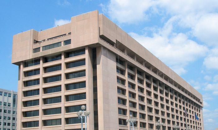 U.S. Postal Service headquarters at L'Enfant Plaza in Washington. (Coolcaesar/Wikipedia, CC BY-SA)