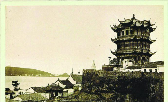 Photo of Yellow Crane Tower in 1870.