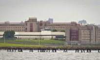 Scanners That Could Catch Weapons Can't Be Used at Rikers