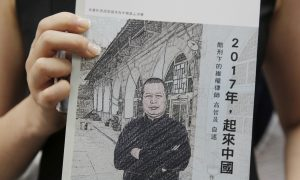 New Memoir By Imprisoned Chinese Lawyer Sets Expiry Date for Communist Regime