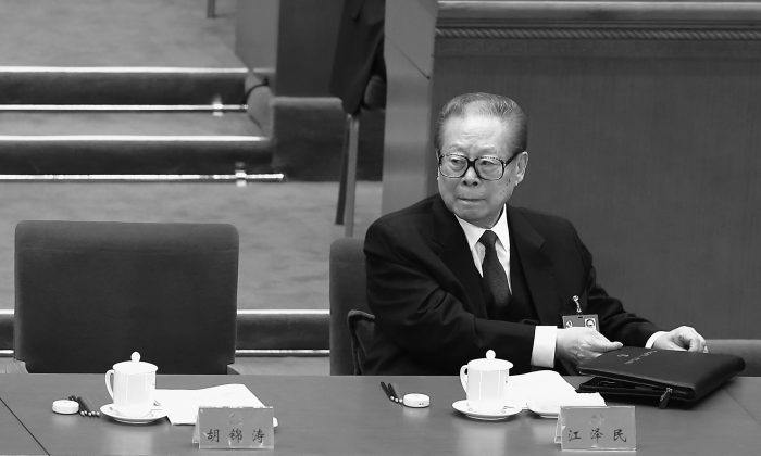 Former Chinese leader  Jiang Zemin attends the18th Communist Party Congress in Beijing on Nov. 14, 2012. (Lintao Zhang/Getty Images)