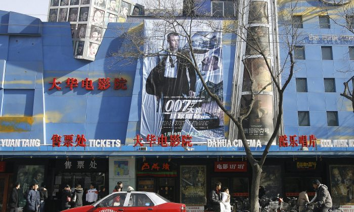 """A movie theater in Beijing advertising the James Bond film """"Casino Royale"""" on Jan. 29, 2007. Chinese censorship made the filmmakers remove a reference to the Cold War from the film. (Frederic J. Brown/AFP/Getty Images)"""