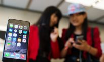 Beijing Patent Office Accuses Apple of Copying Little-Known Chinese Company