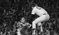 Daunting, Daring, Definitive New York Yankees Quiz 8