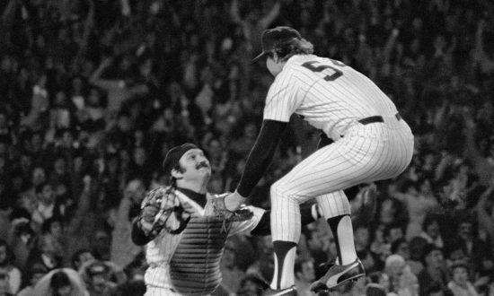 Daunting, Daring, Definitive New York Yankees Quiz 8