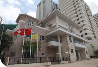 Hong Kong Heung Yee Kuk Tower