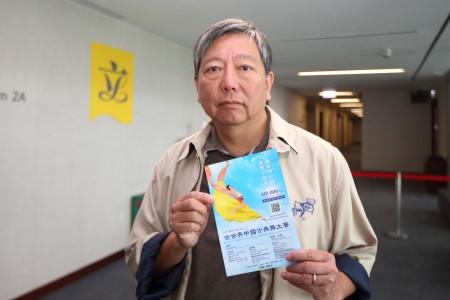 Hong Kong legislator Lee Cheuk-yan. (Epoch Times)