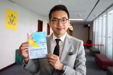 Hong Kong legislator and lawyer Alvin Yeung. (Epoch Times)