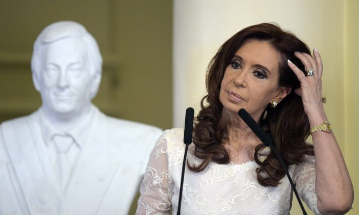 Former Argentine President Cristina Fernandez de Kirchner during the last day of her term of office in Buenos Aires on Dec. 9, 2015.  (JUAN MABROMATA/AFP/Getty Images)