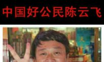 Chinese Democracy Activist, Punished for Visiting Grave of June 4 Victim, Has Court Date Postponed