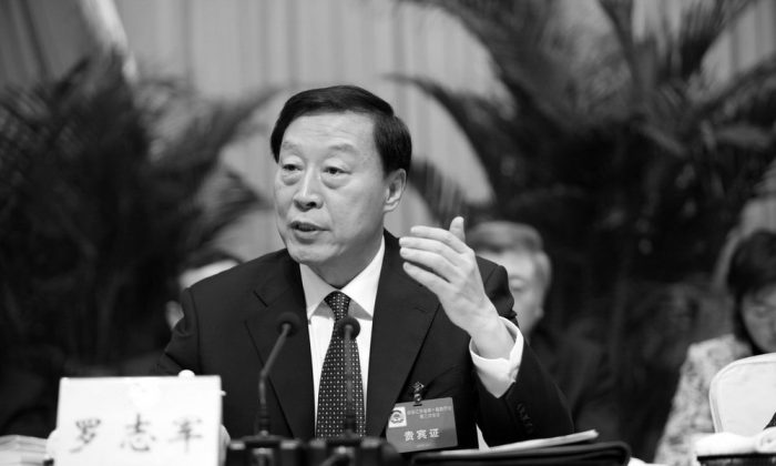 Luo Zhijun spoke at a political meeting on Jan. 27, 2010. Luo was moved from his powerful post as Party Secretary in Jiangsu to a figurehead role at the regime's rubber stamp legislature. (jszx.gov.cn)