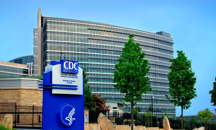 The headquarters of the Centers for Disease Control and Prevention (CDC) in Atlanta, Ga. (James Gathany/CDC, Public Domain)