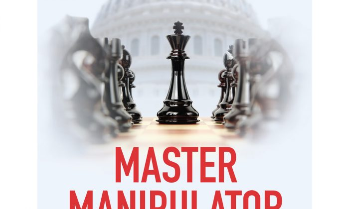 """The cover of James Ottar Grundvig's book, """"Master Manipulator: The Explosive True Story of Fraud, Embezzlement, and Government Betrayal at the CDC."""" (Skyhorse Publishing)"""
