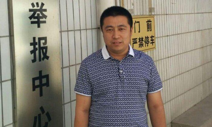 Ren Quanniu in an undated photograph outside an official building. (Weibo.com)
