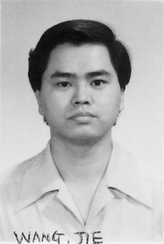 Wang Jie, who died from injuries he sustained while being tortured for practicing Falun Gong. (Minghui.org)